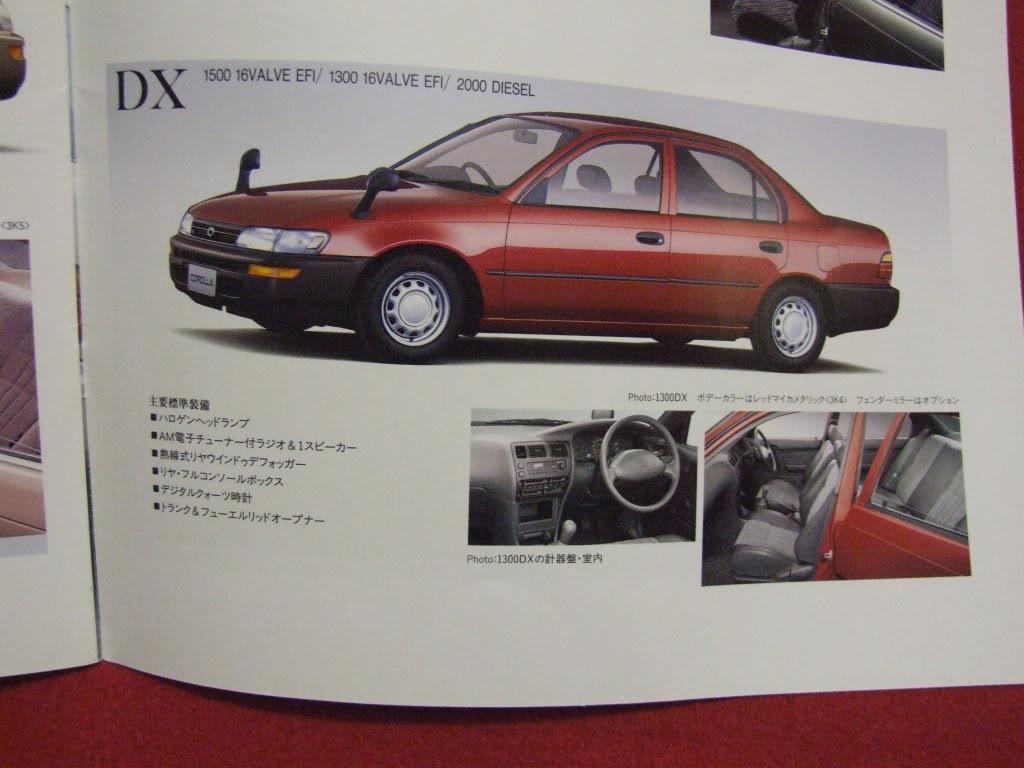 Guess what i bought.... Corolla JDM Brochure .... DSCF5216