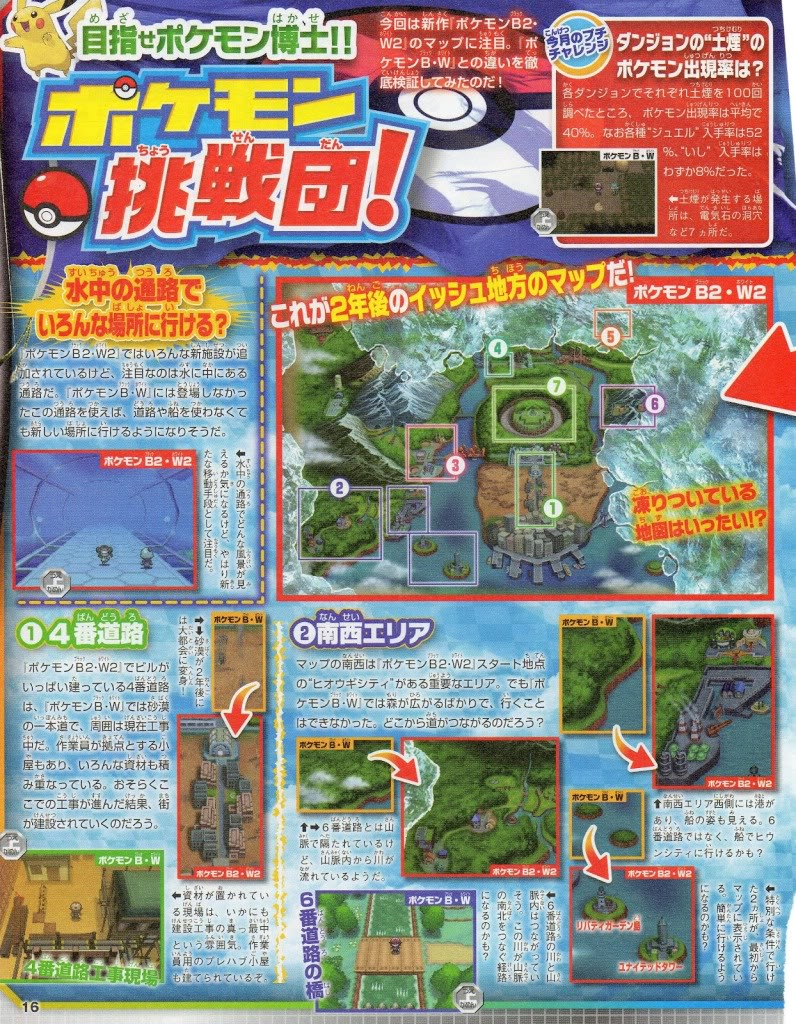 Comparación oficial del mapa de Unova.   Famitsu-DSWii-July-2012-Pokemon-BW-BW2-Map1