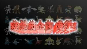 [Noticia]Pack de noticias de la semana Anuncio_pokemon_smash_25mar12