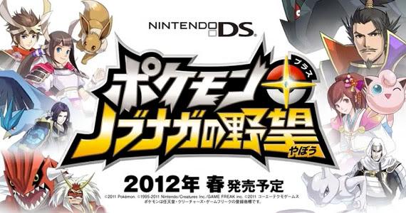 [Noticia]Pack de noticias de la semana Pokemon-nobunagas-ambition-trailer