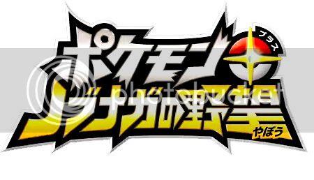 Pack de noticias de la semana. Pokemonnobunaga_logo_JPN