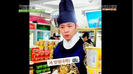 "VIDEO ""Famosa violinista coreana Kyunghwa Chung alaba el hermoso rostro de Yoochun"". (17/07/2012) GRTGRTG"