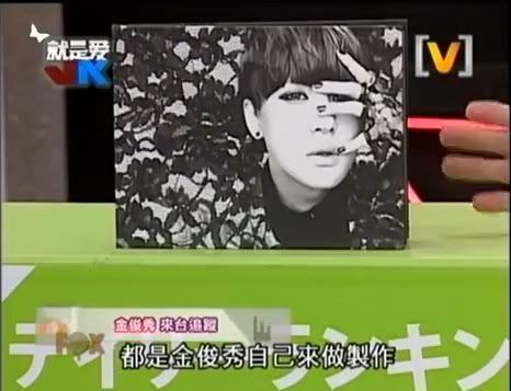 """PROGRAMA """"Channel V"""" de Taiwan - Conferencia de Prensa XIA Tarantallegra (03/07/2012) Gtgggg-1"""