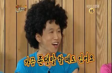 """PROGRAMA """"Happy Together"""" - Park Sung Kwang menciona a Yoochun y Junsu (05/07/2012) Hyhrrfff"""