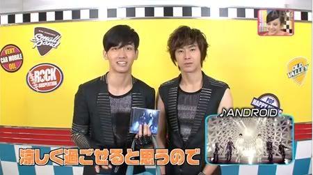 """PROGRAMA """"Happy Music"""" - TVXQ (20/07/2012) Hythh-2"""