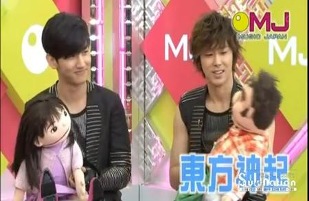 "PROGRAMA ""Music Japan"" Preview - Tohoshinki (14/07/2012) Hythh"