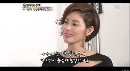 "PROGRAMA ""SBS Movie World"" - Kim Seong Ryeong menciona a Jaejoong en una entrevista (07/07/2012) Rtgtggg"