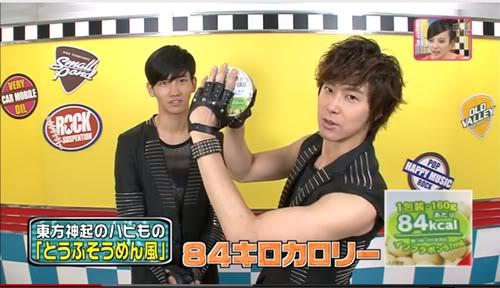 "PROGRAMA ""Happy Music"" - TVXQ (21/07/2012) Tggg"
