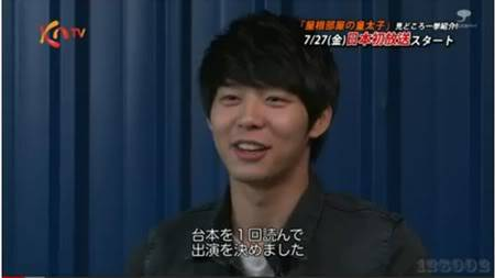 "PROGRAMA ""KNTV Japan"" - Making ""Rooftop Prince"" + Entrevista a Yoochun (21/07/2012) Thyhyhhh"