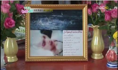 """PROGRAMA """"TV Scoop"""" - La sorprendente historia de como se venera la imagen de Jaejoong en Tailandia. (17/07/2012) Trggg"""