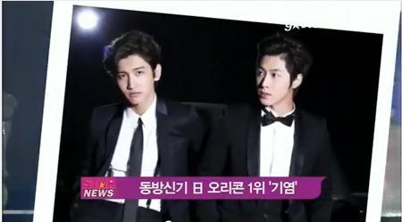 "PROGRAMA ""Y-Star News"" - TVXQ #1 en el Chart ORICON (18/07/2012) Uikkkk"