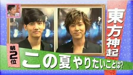 "PROGRAMA ""Happy Crew"" - Tohoshinki (12/07/2012) Ujjj"