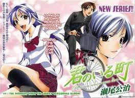 Mau Share2 Anime Favorit saya nih Part 2 KimiNoIruMachi