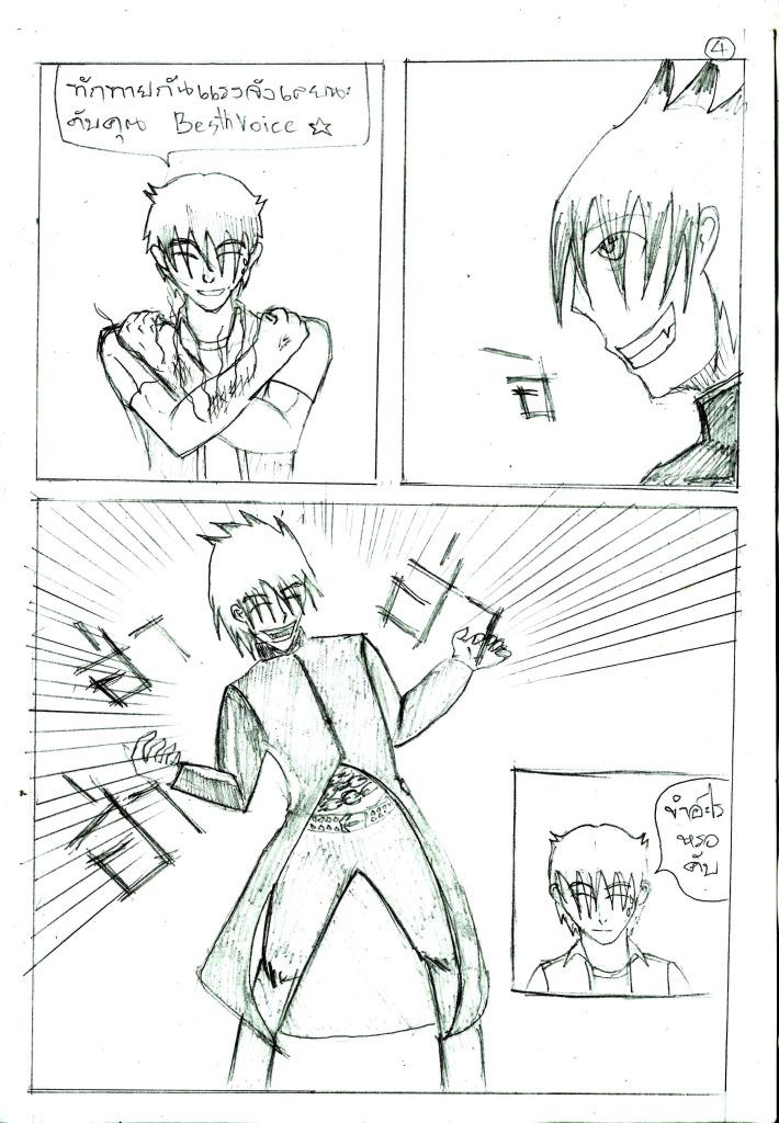 [นอกรอบ]Inumaru Tenzo VS Besth Voice 4