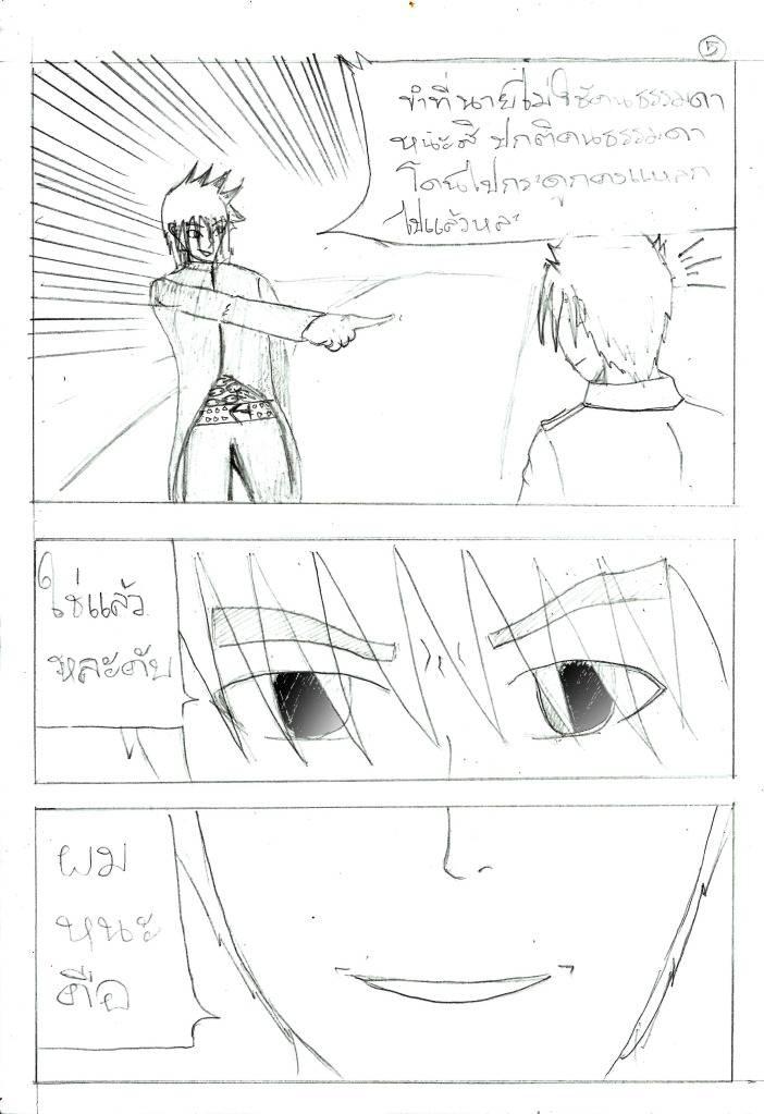 [นอกรอบ]Inumaru Tenzo VS Besth Voice 5