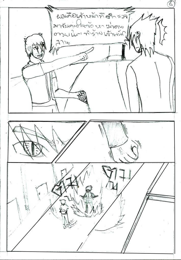 [นอกรอบ]Inumaru Tenzo VS Besth Voice 6