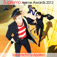 Sakamichi-no-Apollon