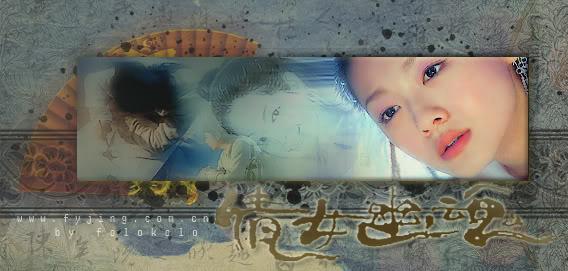 Thiện Nữ U Hồn (NHiếp Viễn,Từ Hy Viên,Tuyên Huyên,Ngô Kinh) 10070317538126d23cb4c82541