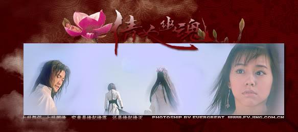 Thiện Nữ U Hồn (NHiếp Viễn,Từ Hy Viên,Tuyên Huyên,Ngô Kinh) 1007211330916365ac23482c8c