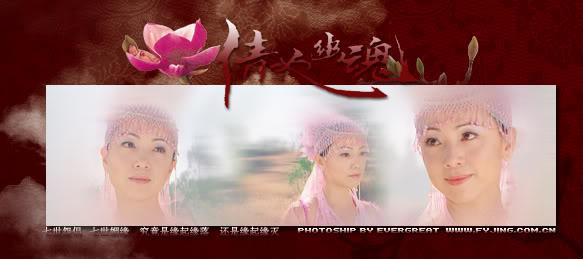 Thiện Nữ U Hồn (NHiếp Viễn,Từ Hy Viên,Tuyên Huyên,Ngô Kinh) 1007211342721978bc7799f640
