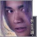 Thiện Nữ U Hồn (NHiếp Viễn,Từ Hy Viên,Tuyên Huyên,Ngô Kinh) Toqswytxkg2