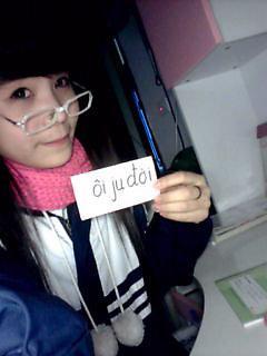 Gương mặt thành viên (Yumi post hình tự sướng ^^) - Page 2 133155208265533640_574_574