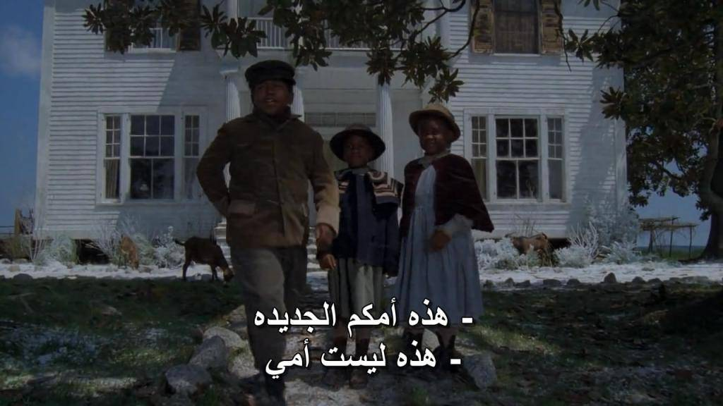 The Color Purple (1985) One of the greatest film ever Color.Purple.02