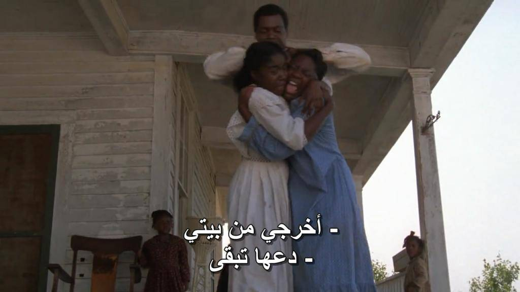 The Color Purple (1985) One of the greatest film ever Color.Purple.04