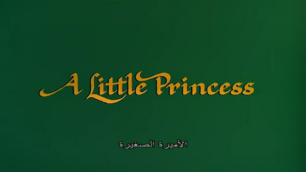 A Little Princess (1995) by Mexican director Alfonso Cuarón Little.Princess.01
