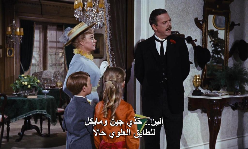 Mary Poppins (1964) Julie Andrews - HD Bluray Rip 1080p anoXmous Mary.Poppins.01