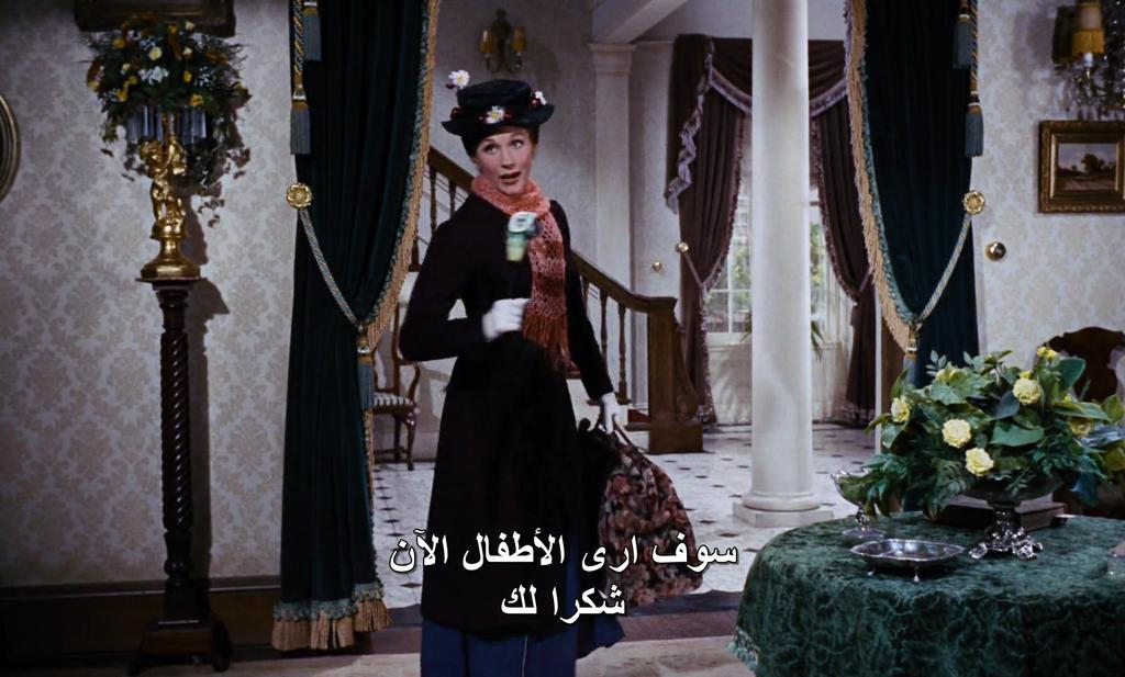 Mary Poppins (1964) Julie Andrews - HD Bluray Rip 1080p anoXmous Mary.Poppins.04