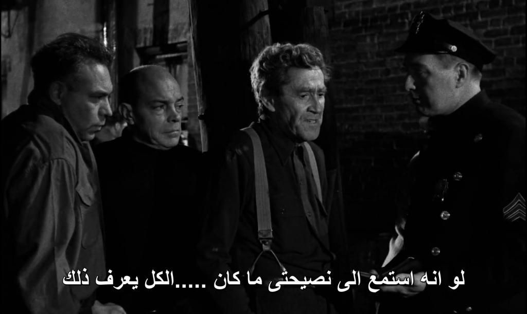 On The Waterfront (1954) Criterion release OntheWaterfront01