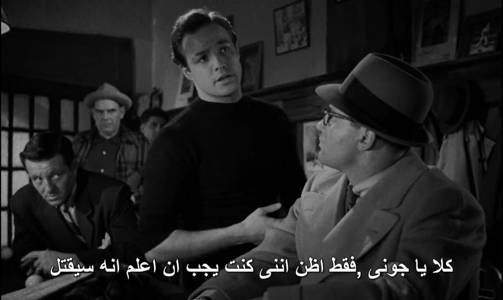 On The Waterfront (1954) Criterion release OntheWaterfront02