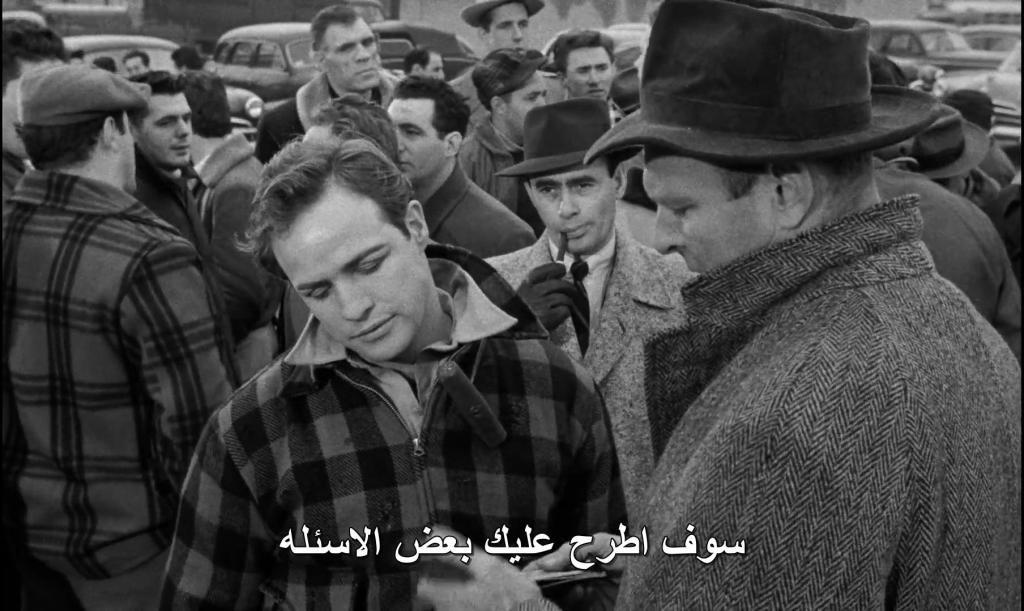 On The Waterfront (1954) Criterion release OntheWaterfront03