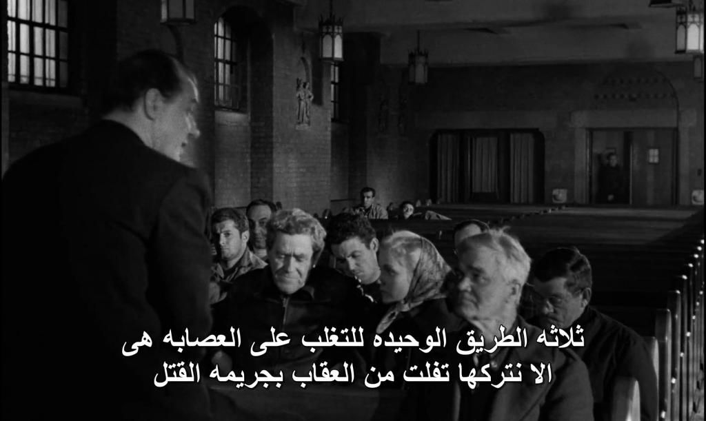 On The Waterfront (1954) Criterion release OntheWaterfront04