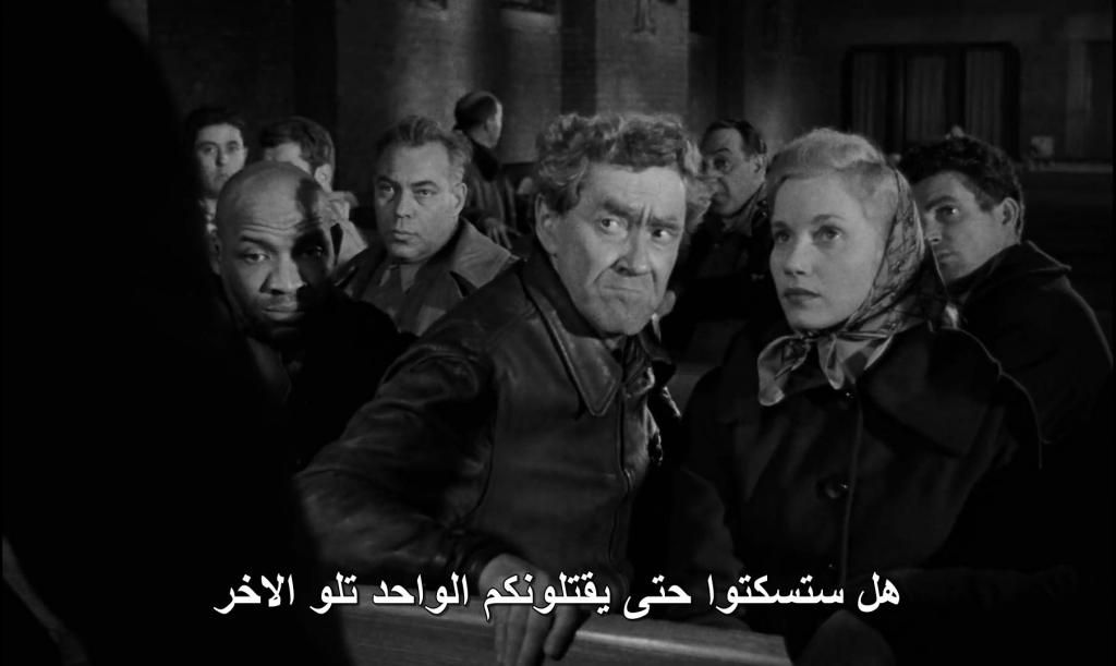On The Waterfront (1954) Criterion release OntheWaterfront05