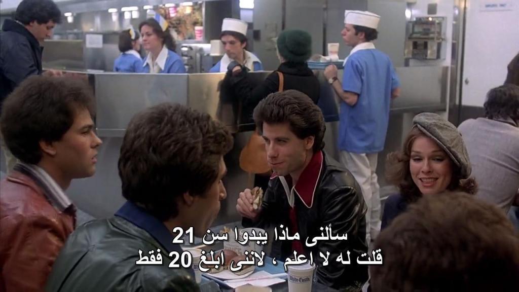 Saturday Night Fever (1977) John Travolta Saturday.Night.Fever.07