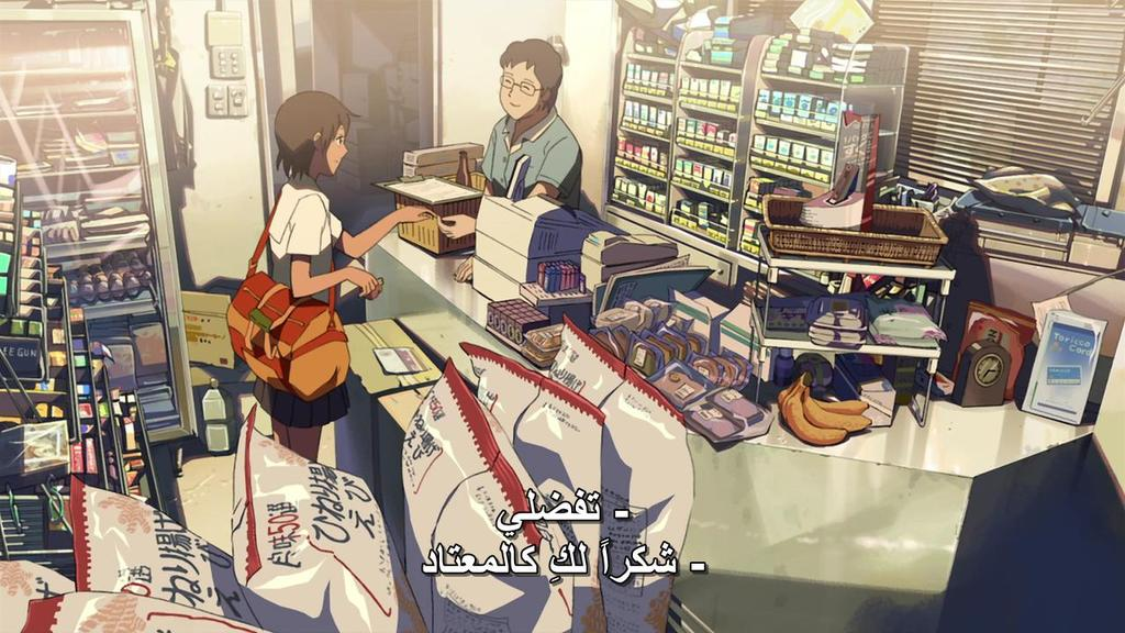 5Centimeters_Per_Second_(2007)_[720p,BluRay,x264] - THORA 5.Centimeters.05