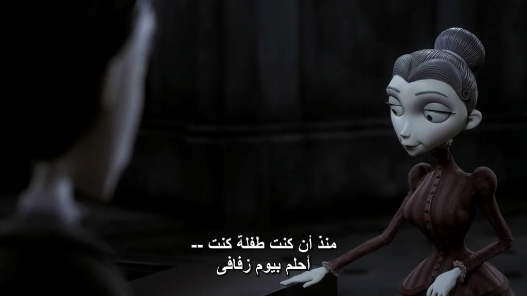 Corpse Bride (2005) Tim Burton Corpse.Bride.02