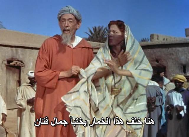 [HuSh-Team] Ali.Baba.Et.Les.40.Voleurs.1954.FRENCH.DVDRiP.XviD.AC3 AliBaba.02