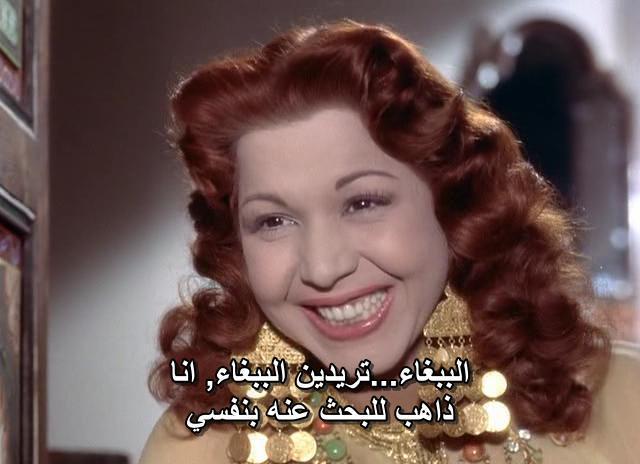 [HuSh-Team] Ali.Baba.Et.Les.40.Voleurs.1954.FRENCH.DVDRiP.XviD.AC3 AliBaba.06