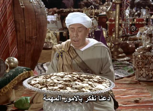 [HuSh-Team] Ali.Baba.Et.Les.40.Voleurs.1954.FRENCH.DVDRiP.XviD.AC3 AliBaba.11