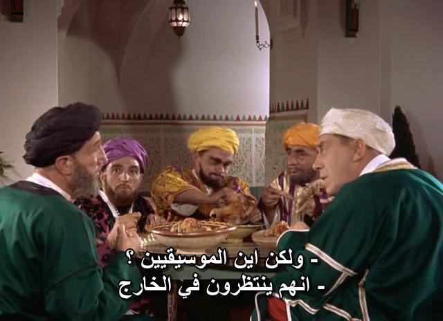 [HuSh-Team] Ali.Baba.Et.Les.40.Voleurs.1954.FRENCH.DVDRiP.XviD.AC3 AliBaba.14