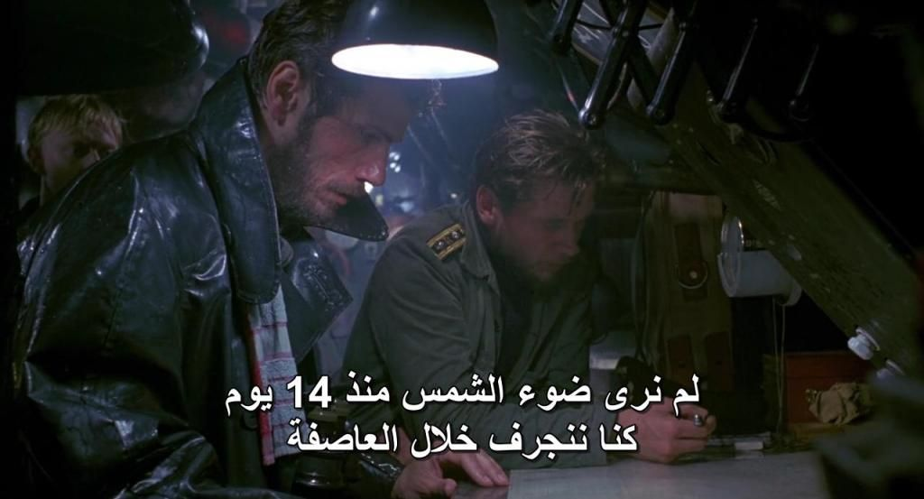 Das Boot (1981) HD Director's Cut DasBoot09