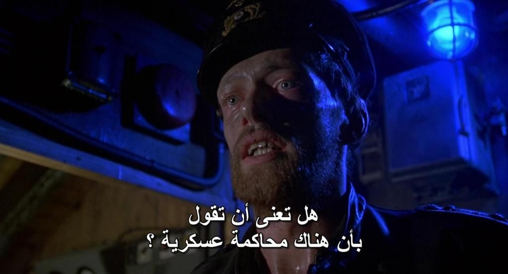 Das Boot (1981) HD Director's Cut DasBoot12