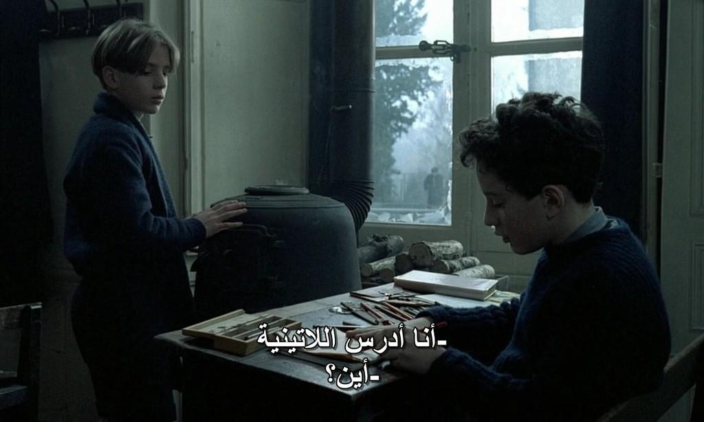 Au Revoir Les Enfants (1987) thumbz up وداعـاً يا أطـفـال Les.Enfants.02