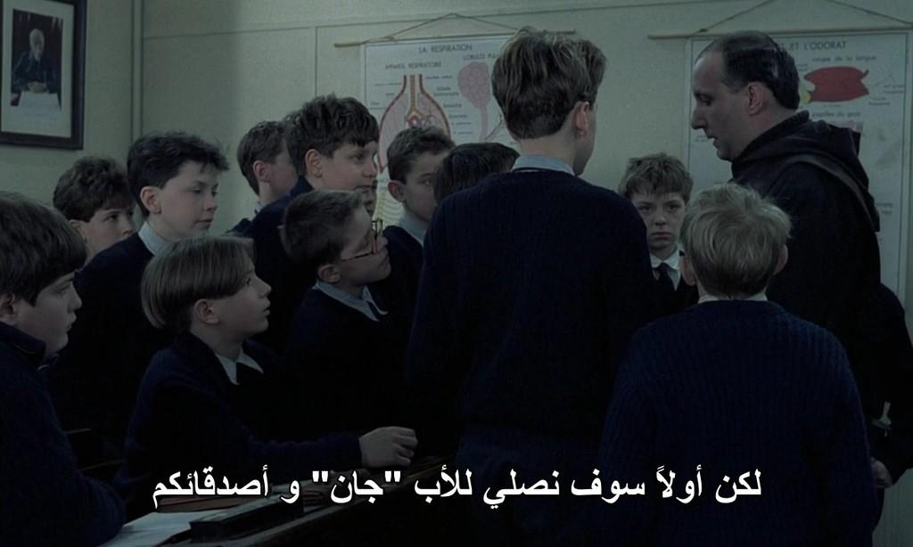 Au Revoir Les Enfants (1987) thumbz up وداعـاً يا أطـفـال Les.Enfants.08