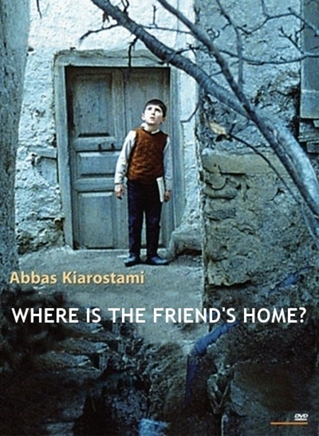 Where is the friend's home (1987) Abbas Kiarostami Doust.Kodjast.00