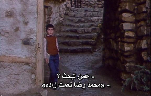 Where is the friend's home (1987) Abbas Kiarostami Doust.Kodjast.04
