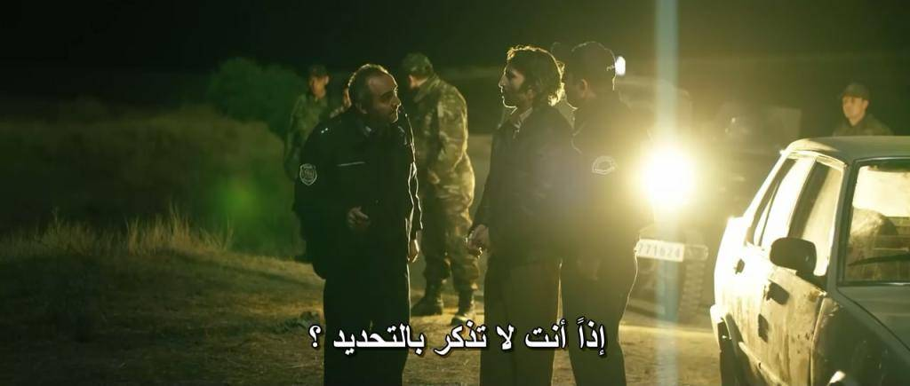 Once Upon a Time in Anatolia (2011) Director: Nuri Bilge Ceylan Once.Anatolia.02